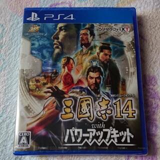 コーエーテクモゲームス(Koei Tecmo Games)の三國志14 with パワーアップキット PS4(家庭用ゲームソフト)