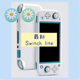 白 ホワイト 可愛い♡Switch lite カバー スイッチライトケース
