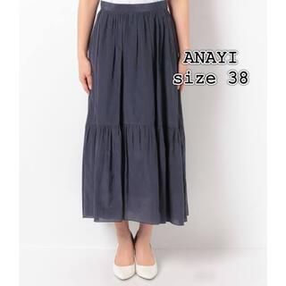 ANAYI - 美品クリーニング済♡ANAYI アナイ ティアードロングスカート