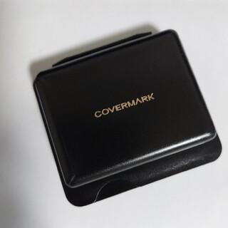 カバーマーク(COVERMARK)のカバーマークフローレスフィットファンデーションFR20(サンプル/トライアルキット)