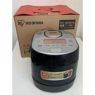 アイリスオーヤマ(アイリスオーヤマ)のアイリスオーヤマ 炊飯器IH式3合分離式銘柄炊き分け機能付(炊飯器)