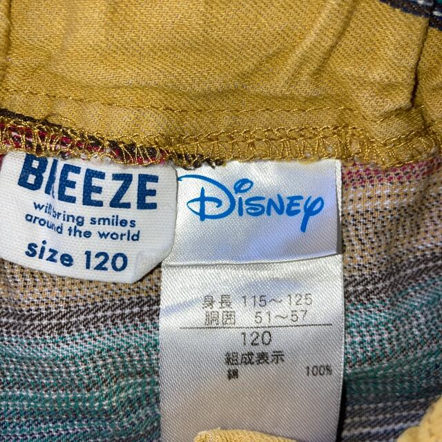 BREEZE(ブリーズ)のBREEZE ハーフパンツ キッズ/ベビー/マタニティのキッズ服男の子用(90cm~)(パンツ/スパッツ)の商品写真