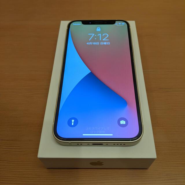 iPhone(アイフォーン)のiPhone12 mini 香港版 シャッター音なし スマホ/家電/カメラのスマートフォン/携帯電話(スマートフォン本体)の商品写真