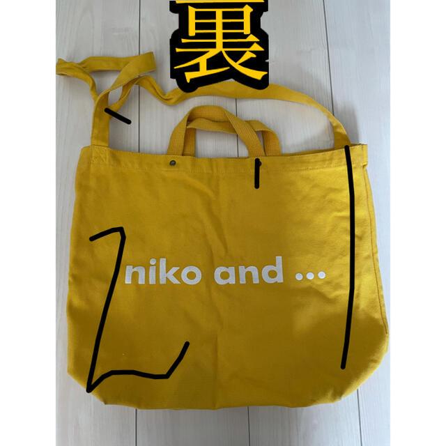 niko and...(ニコアンド)のNiko and… トートバッグ レディースのバッグ(トートバッグ)の商品写真