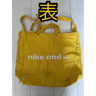 ニコアンド(niko and...)のNiko and… トートバッグ(トートバッグ)