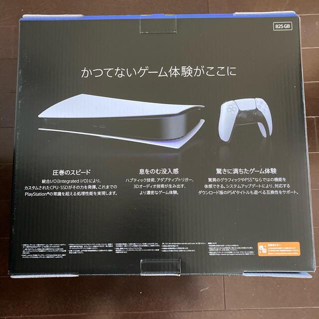 SONY(ソニー)のSONY PlayStation5 デジタルエディション エンタメ/ホビーのゲームソフト/ゲーム機本体(家庭用ゲーム機本体)の商品写真