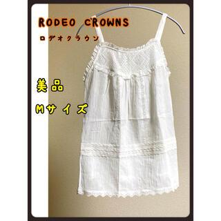 ロデオクラウンズ(RODEO CROWNS)のロデオクラウンズ RODEO CROWNS ロデオクラウン キャミソール(キャミソール)