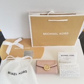 Michael Kors - 【新品】マイケル・コース MICHAEL KORS キーケース ピンク