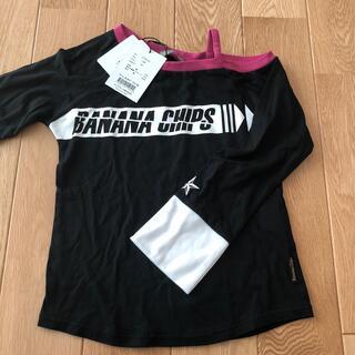 バナナチップス(BANANA CHIPS)のBANANACHIPS 新品タグ付き ロンT(Tシャツ/カットソー)