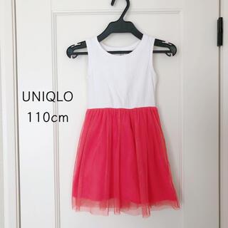 ユニクロ(UNIQLO)の UNIQLO ワンピース  サイズ 110cm(ワンピース)