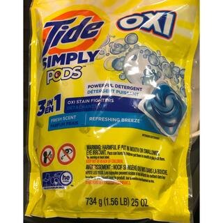 タイドTide Simply PODS + OXI 43個入り(洗剤/柔軟剤)