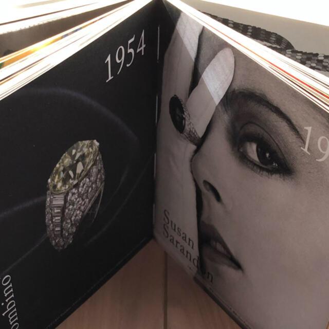 BVLGARI(ブルガリ)のBVLGARI 写真集 ポートフォリオ エンタメ/ホビーの本(アート/エンタメ)の商品写真