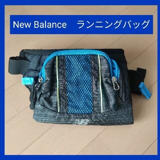ニューバランス(New Balance)の【ペットボトル可】ランニングウエストポーチ/ニューバランス(その他)