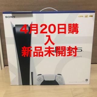 プレイステーション(PlayStation)のPlayStation5 プレイステーション5(家庭用ゲーム機本体)