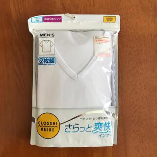 シマムラ(しまむら)のメンズ 半袖  「さらっと爽快インナー」  M(その他)