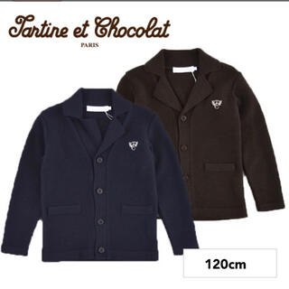 タルティーヌ エ ショコラ(Tartine et Chocolat)のタルティーヌエショコラ フォーマルカーディガン 120cm(カーディガン)