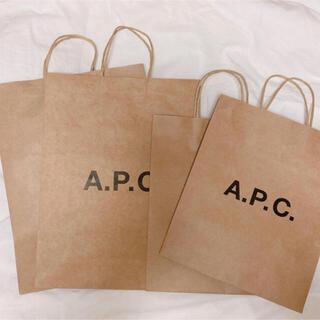 アーペーセー(A.P.C)の【特大サイズ1枚】ウェイド様 A.P.C. ショップ袋 紙袋 ショッパー(ショップ袋)