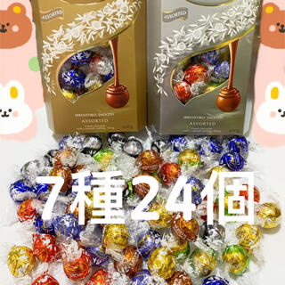 リンツ(Lindt)のリンツリンドールチョコレート 7種24個 (菓子/デザート)
