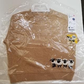 ユニクロ(UNIQLO)のユニクロ ベビー UNIQLO ひつじのショーンスウェットシャツ(長袖)(トレーナー)