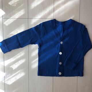 1回着用のみ 綿カーディガン 90サイズ(Tシャツ/カットソー)