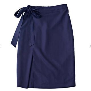 スタイルデリ(STYLE DELI)のエディストクローゼット 膝丈ラップスカート(ひざ丈スカート)