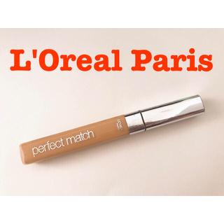 ロレアルパリ(L'Oreal Paris)の【送料無料❗️】ロレアルパリ 海外コスメ コンシーラー perfectmatch(コンシーラー)