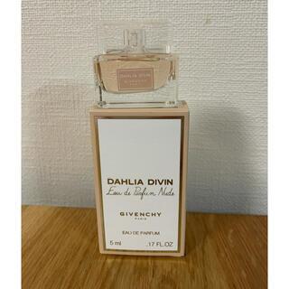 ジバンシィ(GIVENCHY)のGIVENCHY ダリア ディヴァン ヌード オーデパルファム 5ml(香水(女性用))