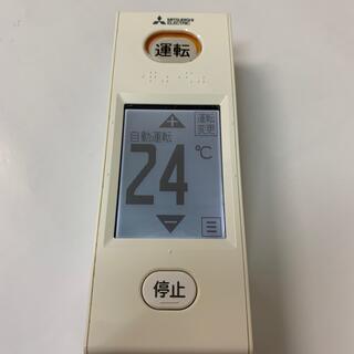 MITSUBISHI エアコンリモコン WG166 ◇送料無料