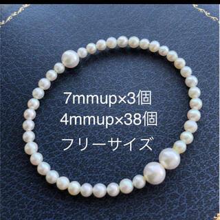 天然アコヤ本真珠ブレスレット
