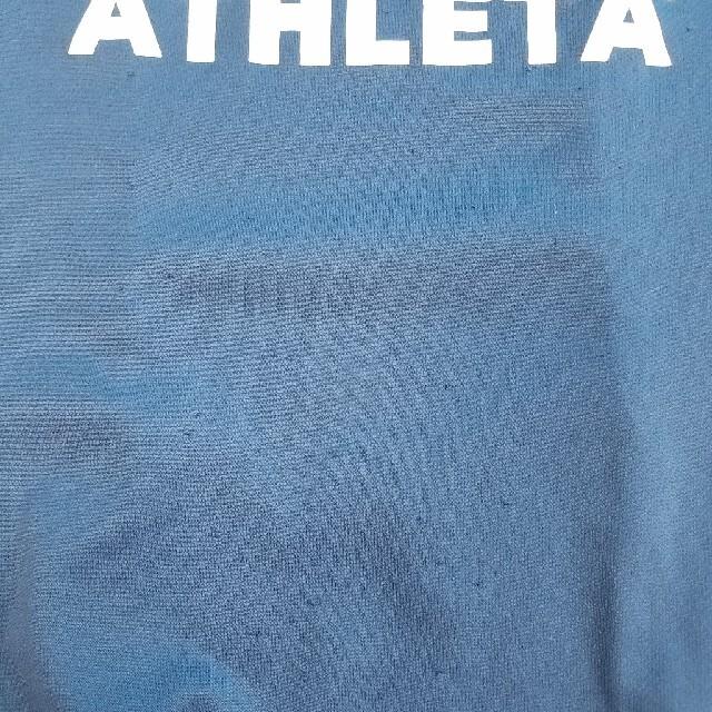 ATHLETA(アスレタ)のアスレタ上下140 スポーツ/アウトドアのサッカー/フットサル(ウェア)の商品写真