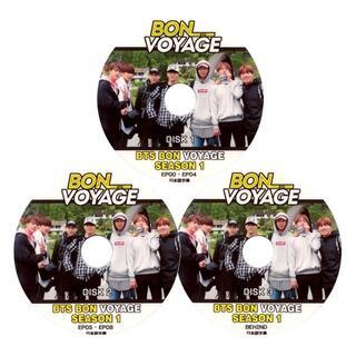 BTS 防弾少年団 【 BONVOYAGE SEASON1 】3枚SET