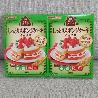 日清製粉 - 日清 おうちスイーツ しっとりスポンジケーキミックス 3箱