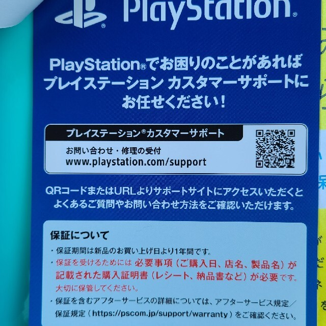 PlayStation(プレイステーション)のPS5 本体 PlayStation5 プレイステーション5 エンタメ/ホビーのゲームソフト/ゲーム機本体(家庭用ゲーム機本体)の商品写真
