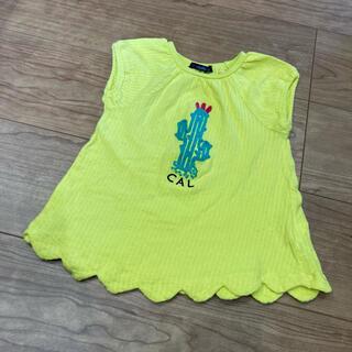 カルディア(CALDia)のCaldia カルディア✩︎⡱90●Tシャツ・サボテン (Tシャツ/カットソー)