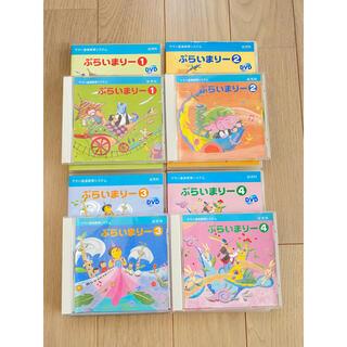 ヤマハ音楽教室 ぷらいまりー 幼児科 CD/DVD