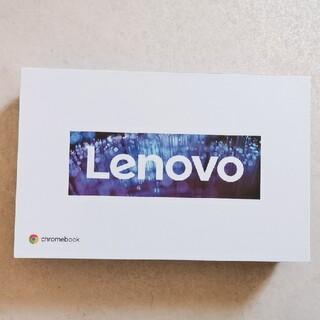 Lenovo - 画面保護シート付!IdeaPad  Chromebook ZA6F0038JP