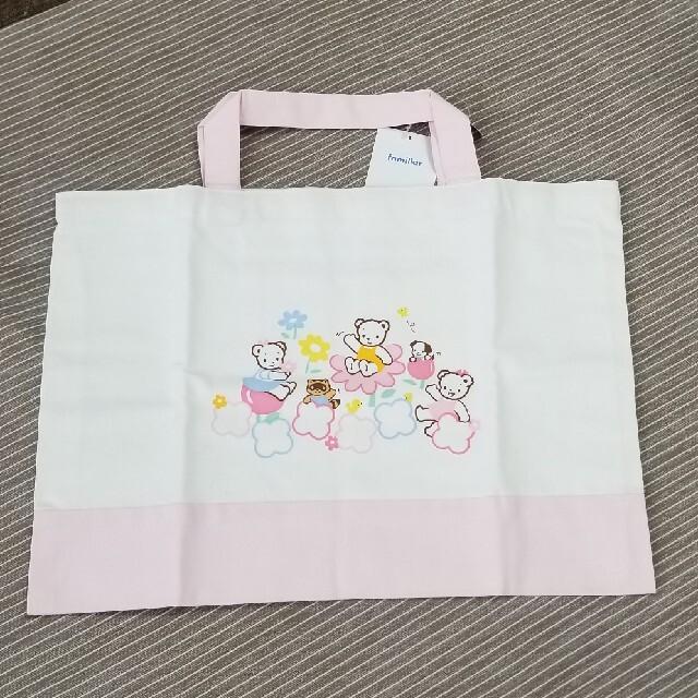 familiar(ファミリア)の新品 ファミリア レッスンバック キッズ/ベビー/マタニティのこども用バッグ(レッスンバッグ)の商品写真