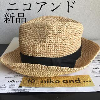 ニコアンド(niko and...)のニコアンド❤️ラフィア中折れハットナチュラルフリー❤️(麦わら帽子/ストローハット)