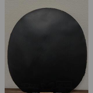 バタフライ(BUTTERFLY)のテナジー05 黒 特厚 + エボニー + 太陽PRO極薄ブルースポンジ(卓球)