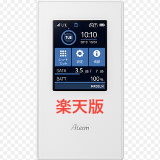 NEC - 楽天版 Aterm MR05LN RW モバイルルーター