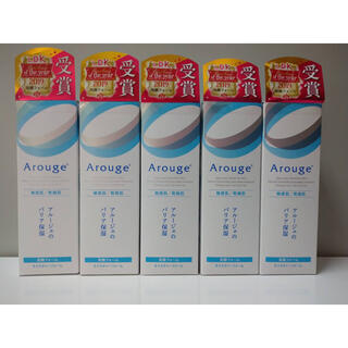 Arouge - アルージェ 洗顔フォーム 5本 セット