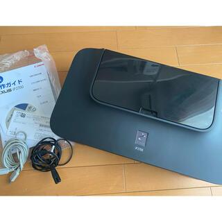 キヤノン(Canon)の【ジャンク品】ピクサス PIXUS iP2700 プリンター(PC周辺機器)