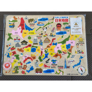 ニシマツヤ(西松屋)の日本地図 都道府県 パズル 木製(知育玩具)