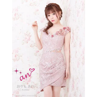 an - アン ドレス