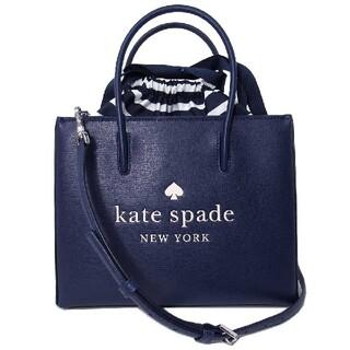 kate spade new york - ケイトスペード WKR00384-856 ハンドバッグ 2WAY レディース