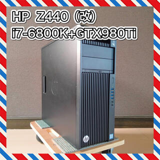HP - 【ゲーミングPC】core i7-6800K + GTX 980Ti