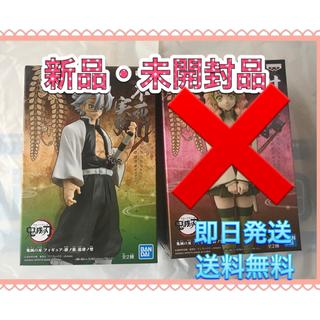 BANDAI - 【新品・未開封品】鬼滅の刃 絆ノ装 拾肆ノ型 フィギュア 不死川実弥