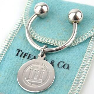 Tiffany & Co. - TIFFANY&Co. ティファニー キーリング 保存袋付 17-444