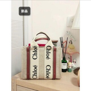 Chloe - Chloe クロエ woody スモールトートバック クロエトートバッグ