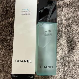 CHANEL - シャネル ジェル ネトワイヤン ジェル状洗顔料